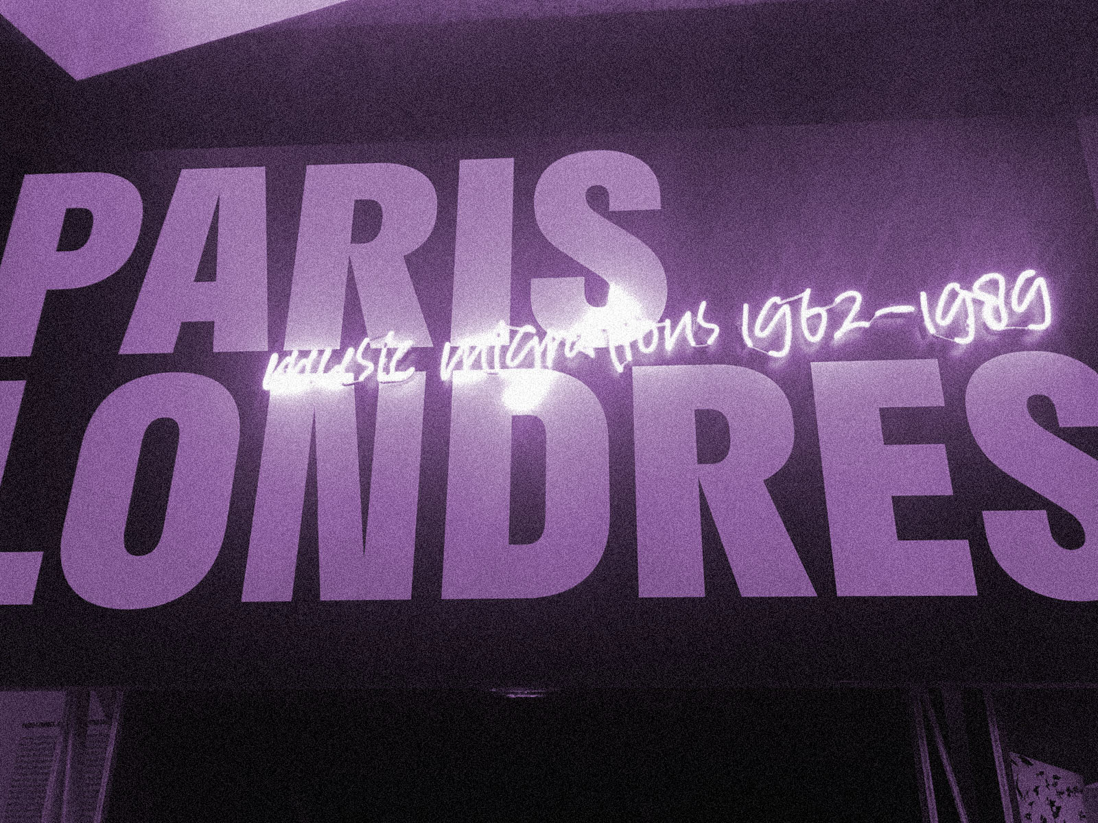 Exposition Paris – Londres. Music Migrations (1962 – 1989)3 min de lecture
